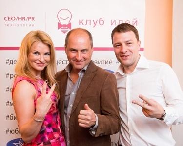 Тренинг Эдуарда Браулта и Виталия Новикова «Эта новая энергия бизнеса»