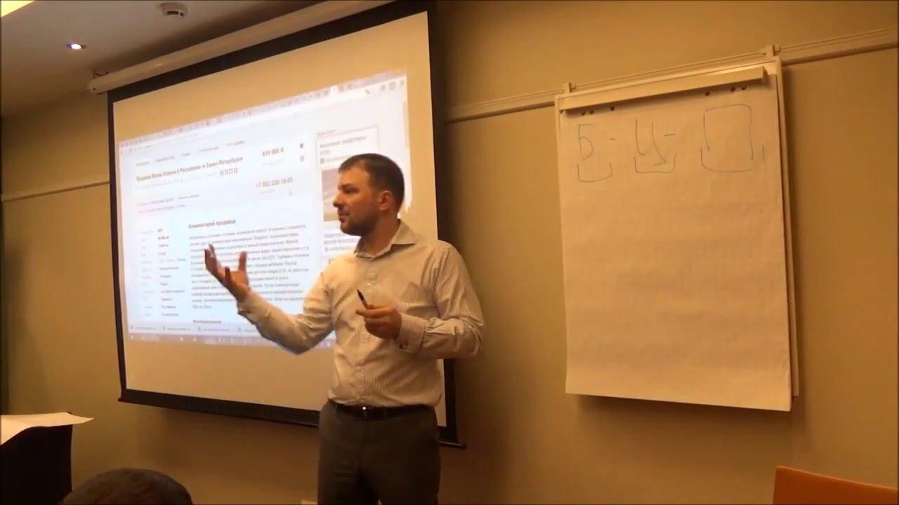 Тренинг по переговорам Виталия Новикова Режимы клиента