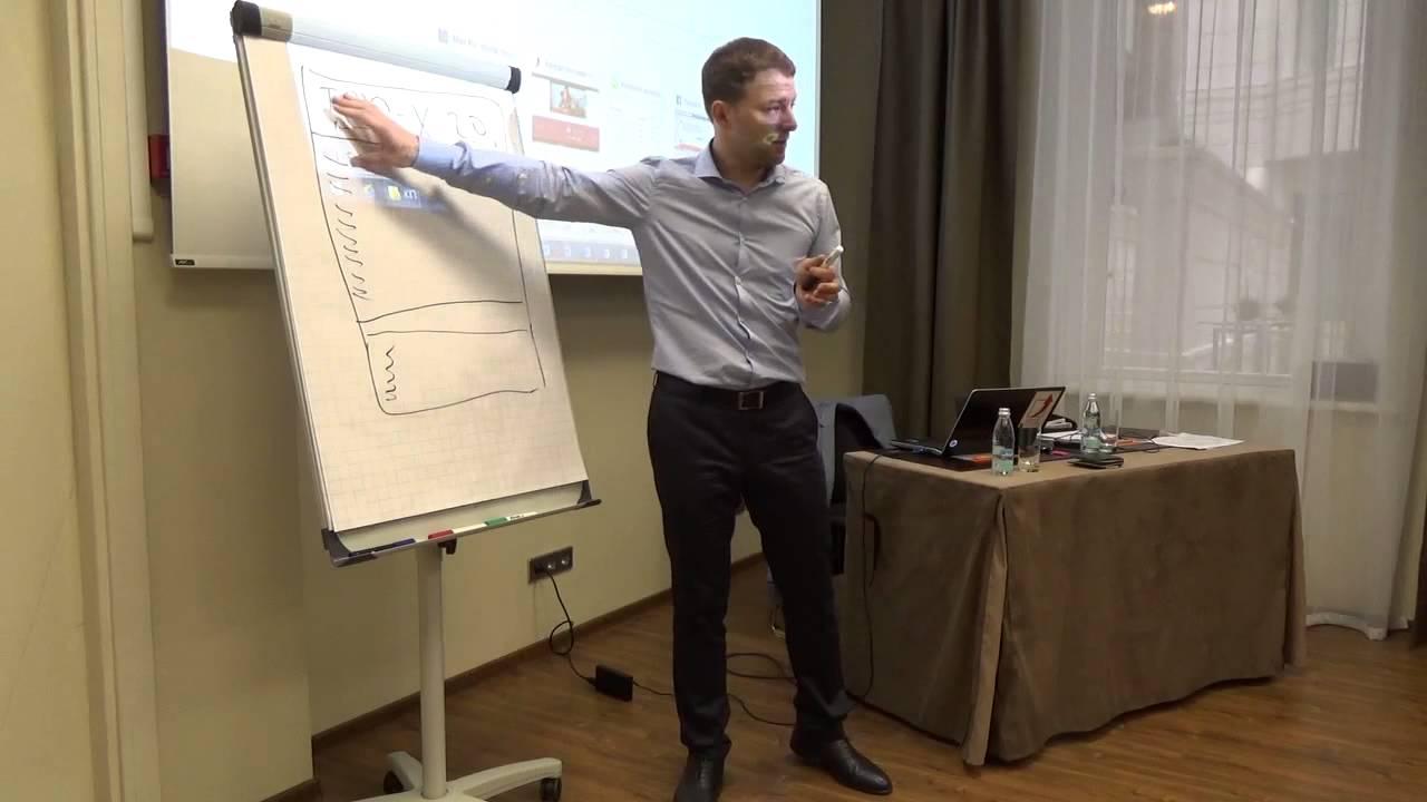 Виталий Новиков: как сформировать клиентскую базу